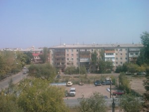 Urban Area Of Petropavlovsk