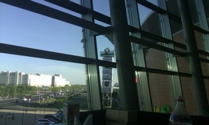 View From Our Table At The Sky Bar, Azia Park, Astana