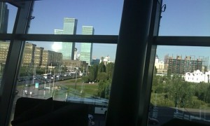 View From Our Table At The SkyBar, Asia Park, Astana